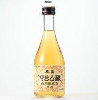 長期熟成酒原酒 300ml