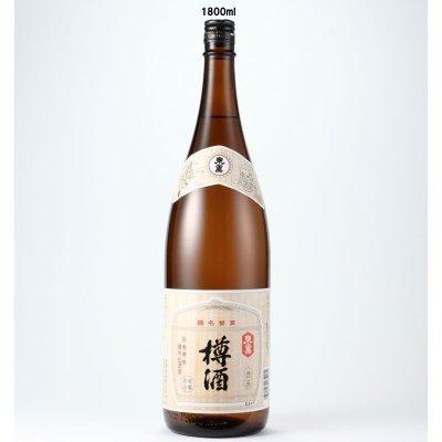 画像1: 樽酒 1800ml