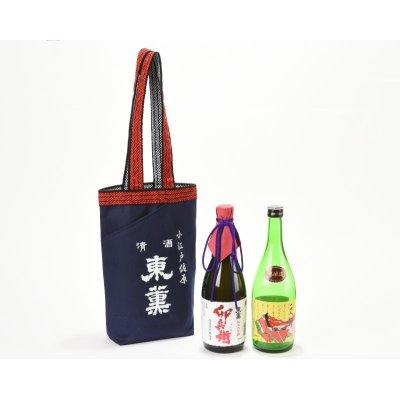 画像1: 【期間限定】【送料込】袋入り特別セット(大)
