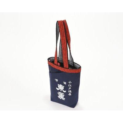画像2: 【期間限定】【送料込】袋入り特別セット(大)