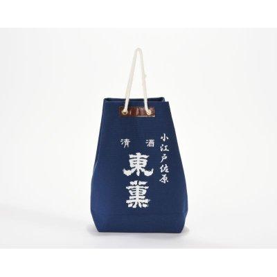 画像1: 東薫 布袋 小