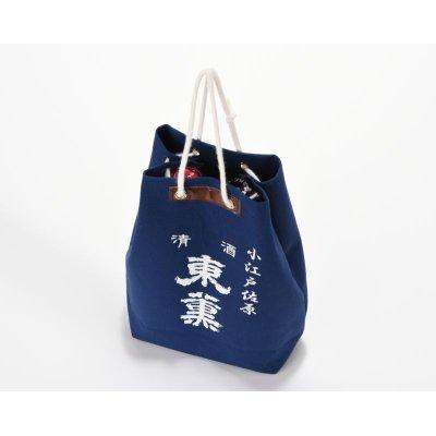 画像2: 東薫 布袋 小
