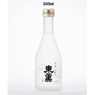 画像1: 本醸造 生酒 6本セット