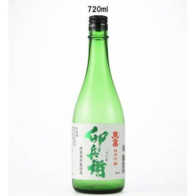 画像1: 純米吟醸 卯兵衛 720ml
