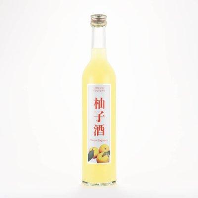 画像1: 柚子酒 500ml